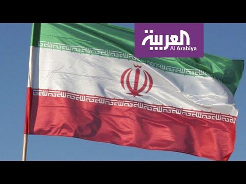 تقرير إيراني يكشف أسرارا جديدة حول قمع الاحتجاجات  - نشر قبل 3 ساعة