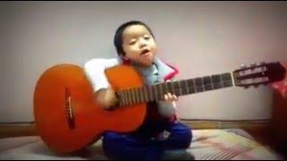 Bố Là Tất Cả - Trẻ Con guitar