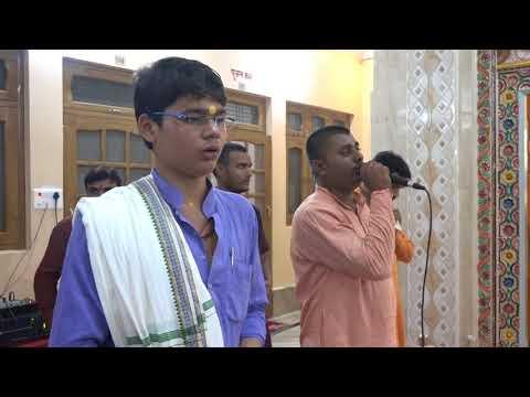 shri ram seva trust ayodhya