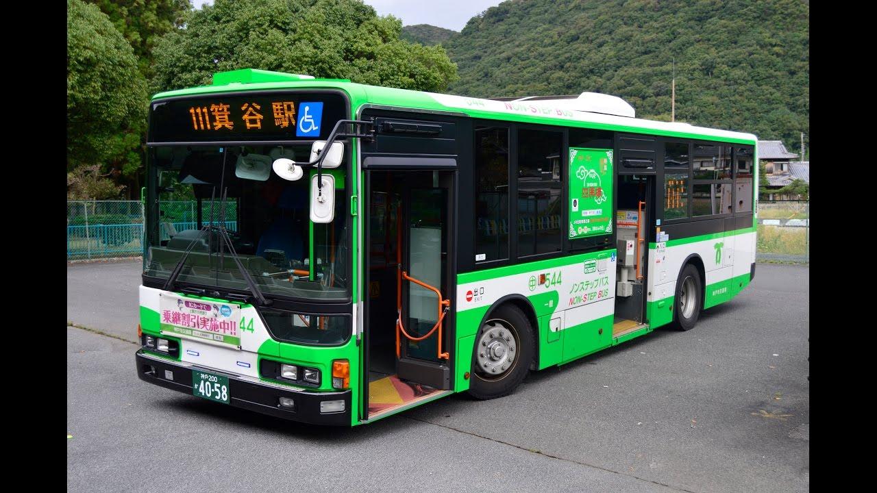 神戸市営バス111系統 衝原→箕谷...