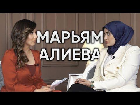 Марьям Алиева: о чем нельзя молчать, как спастись от насилия, и что такое дагестанский романтизм