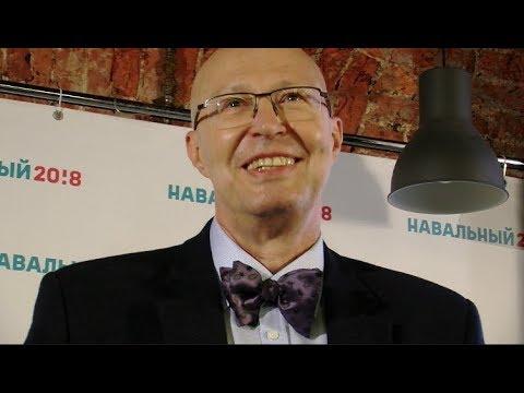 NevexTV: Валерий Соловей о кампании Навального - 26.08.2017