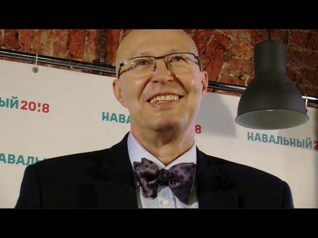 Валерий Соловей о кампании Навального - 26.08.2017