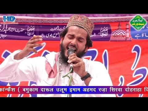 mahe-ramzan-2019-ll-mohd-afzal-raza-rampuri-ll-9th-april-2019-hd-india