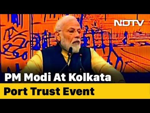 """""""Kolkata Port Trust Renamed As Dr Syama Prasad Mookerjee Port"""": PM Modi"""