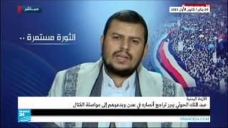 عبد الملك الحوثي يبرر تراجع أنصاره في عدن