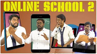 ONLINE SCHOOL | PART-2 | School Life | Veyilon Entertainment Thumb