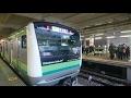 【本日より声優変更!】町田駅4番線接近放送&スマートホームドア