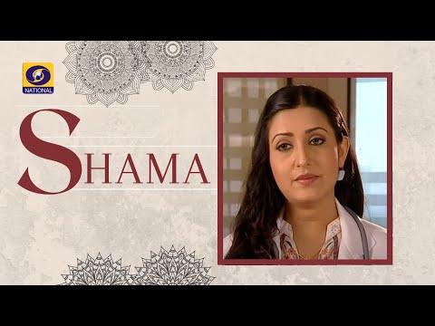Shama # Episode 13