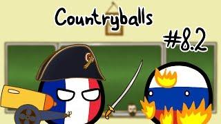 Countryballs #8.2 | Отечественная война 1812 года