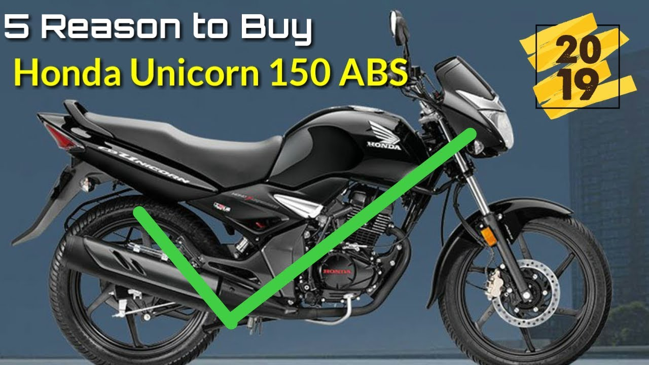 advantages of honda unicorn 150 abs ll 2019 ll hindi