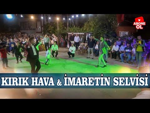 KIRIK HAVA & İMARETİN SELVİSİ CÜMBÜŞLÜ 🎶 Grup Arslan (ADF Official Video)