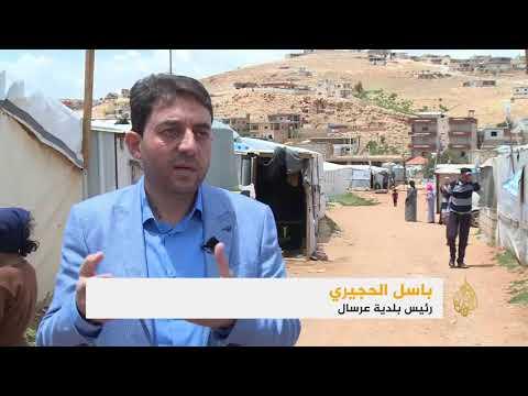 لبنان يتهم الأمم المتحدة بعرقلة عودة لاجئي سوريا لبلادهم  - 13:22-2018 / 6 / 14