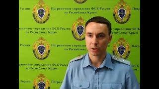 КПП Армянск