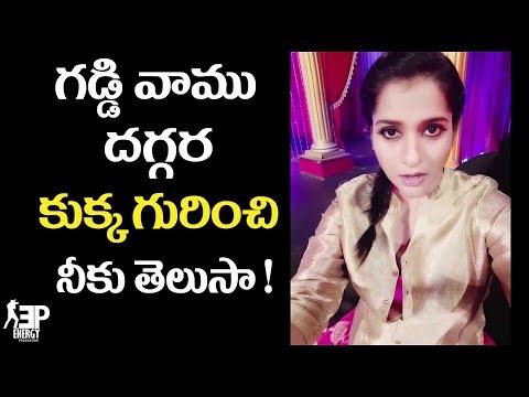 Jabardasth Rashmi Dubsmash: Next Nuvve Telugu Movie Promotions   Aadi, Rashmi   Energy Production