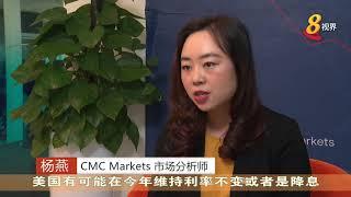 华侨集团上一季净利年比增长11% 表现比预期好