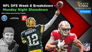 Daily Fantasy Sports Advisor Week 5 NFL DFS - Monday Night Showdown