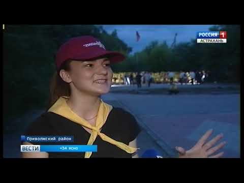 Астрахань принимает большой федеральный военно-патриотический проект