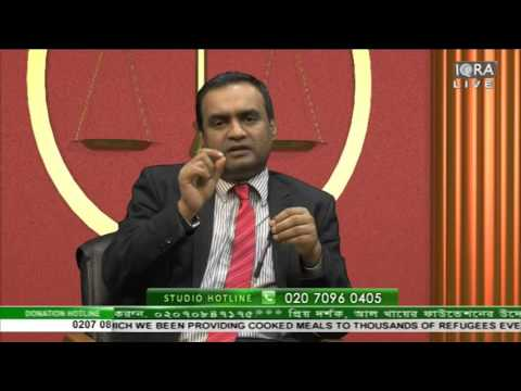 Legal Hour  12042016 By Solicitor Saif Uddin Khaled Part  1