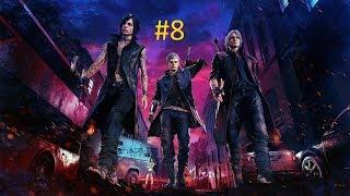 URİZEN İÇİMİZDEN GEÇİYOR ! | Devil May Cry 5 Bölüm#8