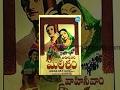Malleswari Telugu Full Movie || NTR, Bhanumathi || B N Reddi || Saluri Rajeswara Rao