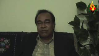 Interview of Hafez Mahbubur Rahman. Faridpur-Norail- Natore.SLLeader. F Fighter. FF.