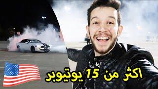 سباقات وتفحيط موستنج الوحش ب سفرة يوتيوبرز امريكا..