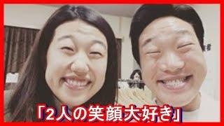 みやぞん&横澤夏子 「お二人さん似てますね~」「顔一緒やん。笑」「2...