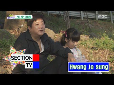 [Section TV] 섹션 TV - 'THE WAILING' casting secret story!   20160619