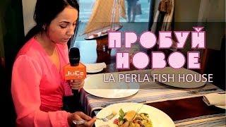 видео Ресторан Бахчай (пр. Науки, 14)