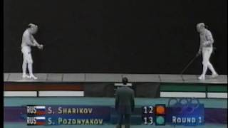 Fencing : 1996 Olympics Sabre Men FINAL  Pozdniakov (RUS) vs Sharikov (RUS)