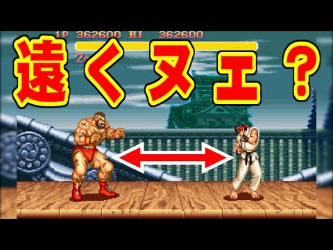 Zangief(ザンギエフ) - SUPER STREET FIGHTER II for DOS