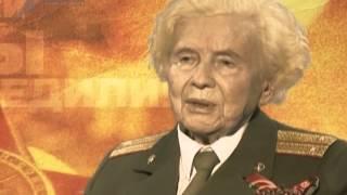 Ветераны. История военной медсестры