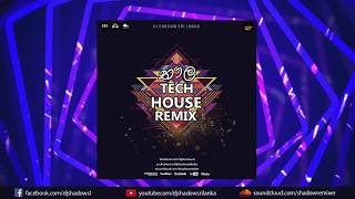 Sudu Pata Andata (Thaala Movie) Tech House Remix (DJ Shadow SL).webp