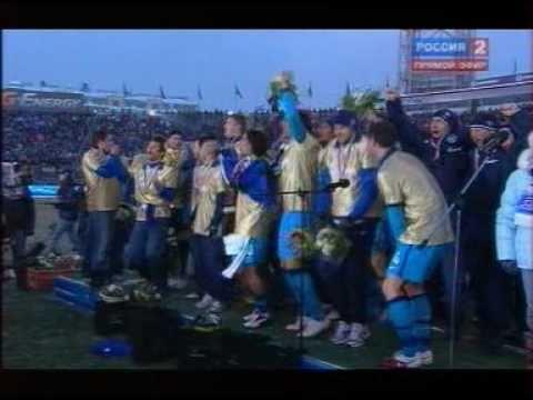 Зенит - чемпион 2010!!! Вручение золотых медалей и кубка!!!