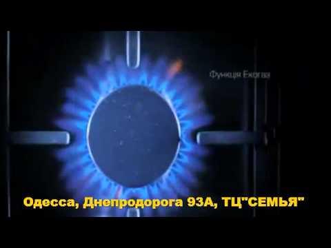 газовая плита HANSA - YouTube