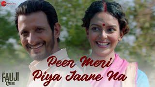 Peer Meri Piya Jaane Na (Rabbani Mustafa Khan) Mp3 Song Download