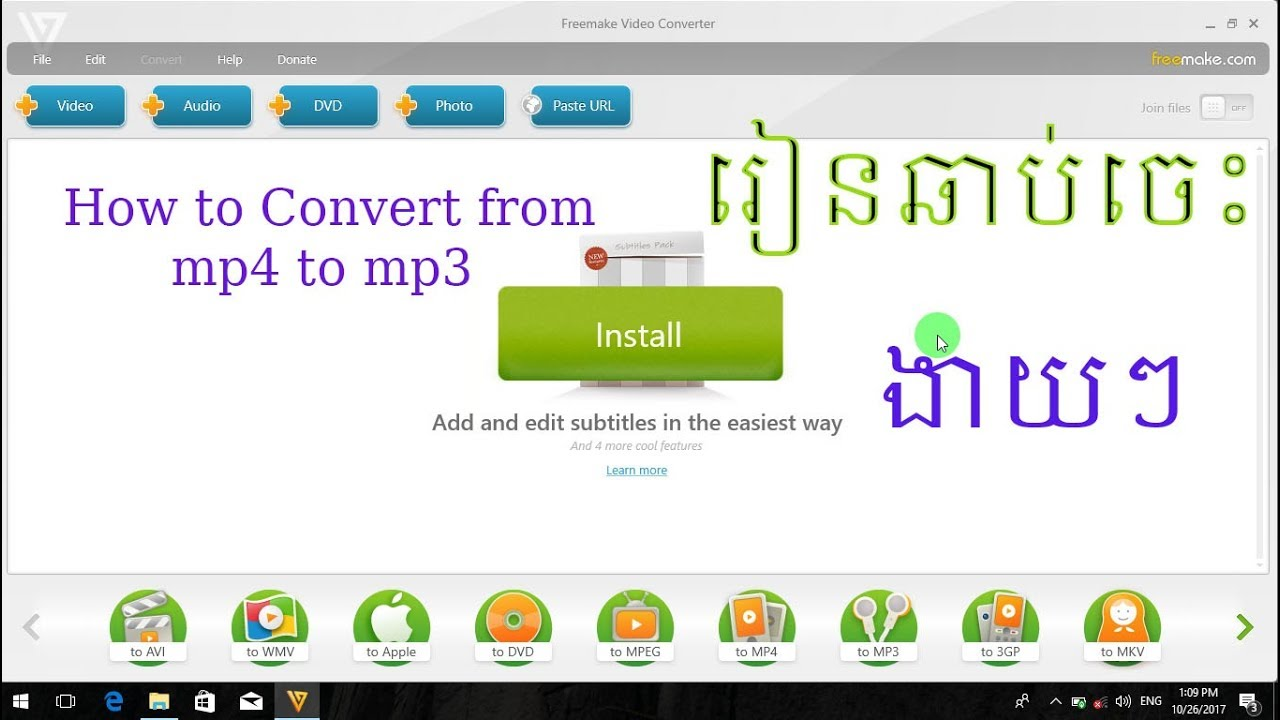 Best Free MP4 to MP3 Converter