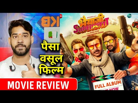 Bhaiaji Superhit Full Movie Review | Bhaiaji Superhit Movie Review | Sunny Deol | Priti Zinta