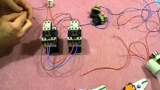 Как подключить магнитный пускатель, реверсивная схема(Как подключить магнитный пускатель, реверсивная схема без самоподхвата., 2014-07-24T19:18:35.000Z)