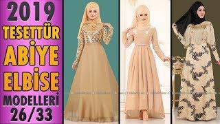 #Modaselvim 2019 Tesettür Abiye Modelleri 26/33 | #Hijab Evening Dress | #tesettür #abiye #dress