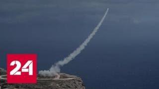НАТО нервничает: Эрдоган может купить новейшее российское оружие - Россия 24