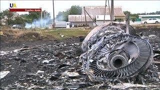 МН-17: Bellingcat оприлюднила нові подробиці катастрофи?>