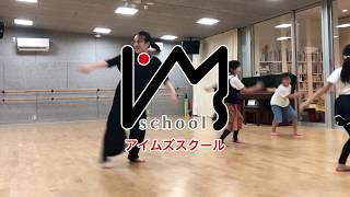 【I'Ms SCHOOL】ジュニアジャズ紹介