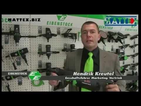 EIBENSTOCK - Айбеншток - качественный электроинструмент из Германии.