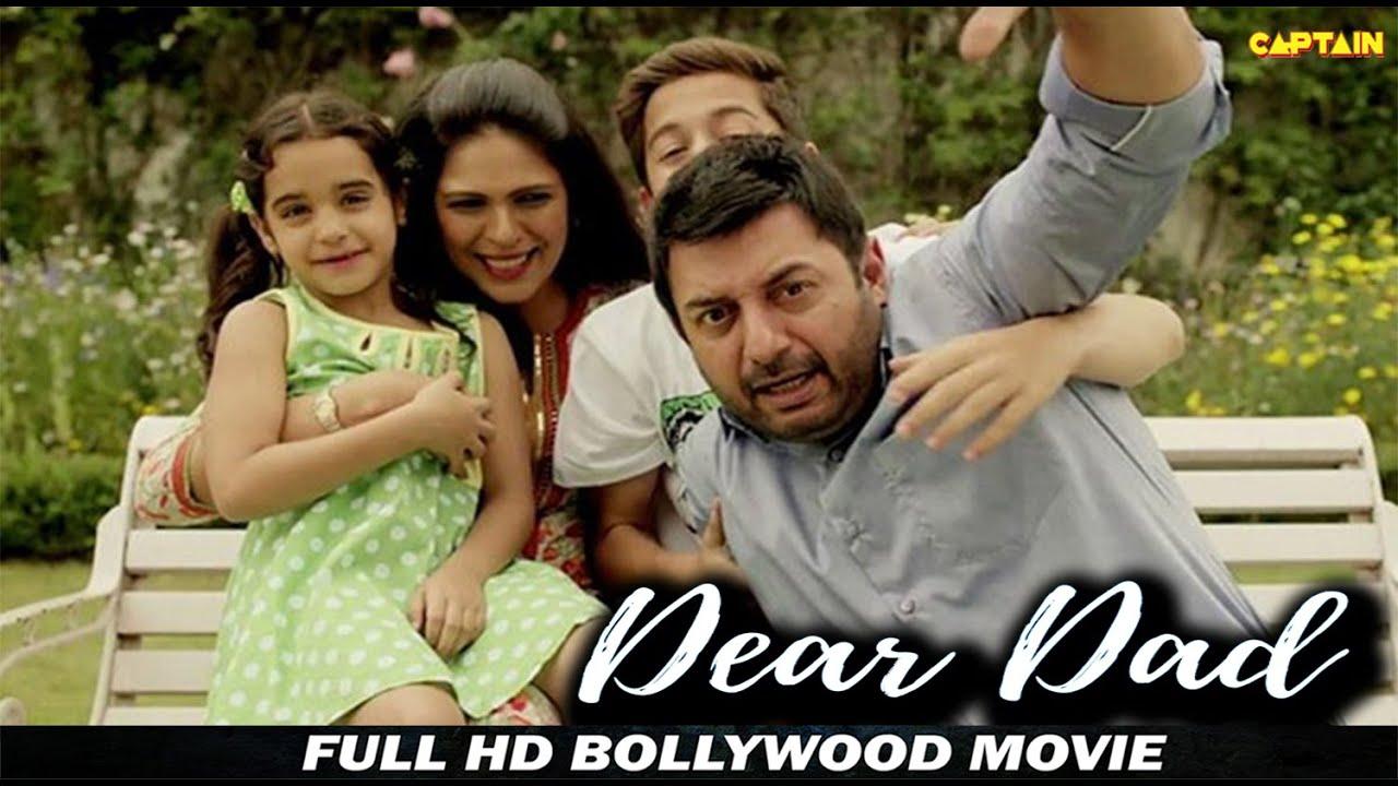 डिअर डैड ( Dear Dad ) HD बॉलीवुड हिंदी फिल्म    अरविंद स्वामी, हिमांशु शर्मा, एकावली खन्ना