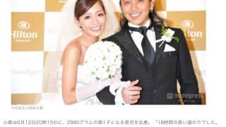 提供:モデルプレス 山田優、長谷川潤、優木まおみ…2014年に出産した芸...