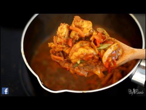 Curry Shrimp Jamaican Curry Shrimp | Recipes By Chef Ricardo