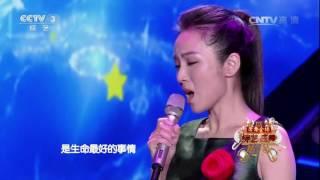 20170512 综艺盛典 表演:尼格买提 管彤