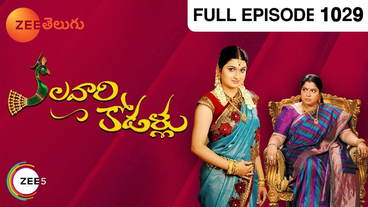 Download Kalavari Kodallu | Telugu Tv Serial | Rao Ramesh, Haritha & Naveena | Full Ep - 1029 | Zee Telugu